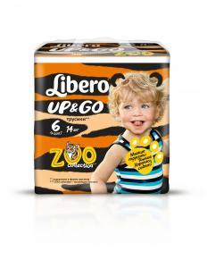 51dc9d71ab0e Акция от ТМ Libero интернет-магазин детских товаров YourHappy