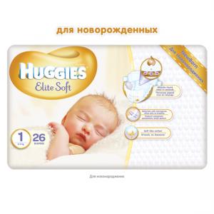ba5c1ce0515d Купить. Подгузники Huggies Elite Soft Newborn (2-5кг) 26 шт (1)  5029053564876